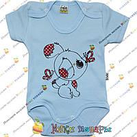 Голубой боди для малышей Рост: 62-68-74-80-86 см (4069-5)