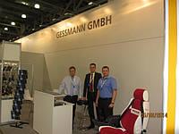 Участие ООО-НПП «Укргазгеоавтоматика» и компании W.Gessmann GmbH (Германия) в выставке в Москве