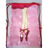 Рюкзак для сменной обуви на шнурках Балет