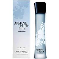 Giorgio Armani Armani Code Luna Eau Sensuelle EDT 75ml (ORIGINAL)