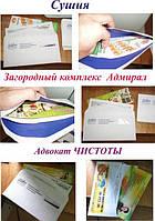 Доставка рекламы (флаер/буклет) киевлянам в конвертах с коммунальными счетами