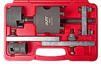 Приспособление для снятия и установки муфты 7-скоростной коробки передач DSG (VW,AUDI) JTC 4083