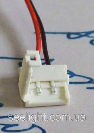 Разъем(коннектор) для светодиодной ленты 12мм. + провод, фото 2