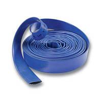 Шланг напорный Maxima, синий (50мм, 100м)