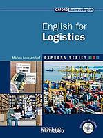 Учебник с диском Express Series English for Logistics, Marion Grussendorf | OXFORD ()