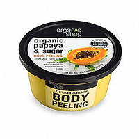 Пилинг для тела Сочная папайа  Organic Shop (Органик Шоп)