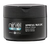 Экспресс - Маска для восстановления поврежденных волос Nirvel Xpress mask, 250мл