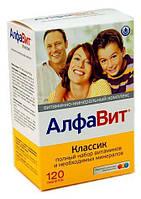 АЛФАВИТ Классик №120.Витамины для всей семьи. Аквион №60