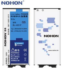 Акумулятор Nohon BL-42D1F для LG H860 G5 (ємність 2800mAh)