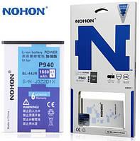 Аккумулятор Nohon BL-45JN для LG (ёмкость 1500mAh)