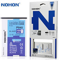 Аккумулятор Nohon для LG E455 Optimus L5 II Dual (ёмкость 1500mAh)