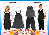 Школьная форма (брюки)