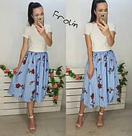 Женская юбка миди в полоску с цветами