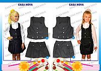 Школьна форма ( юбка)