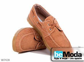 Удобные мужские туфли Cisst Beige из текстиля на шнуровке коричневые