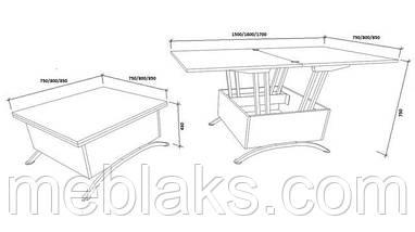 Стол трансформер для кухни Эпсилон, фото 3