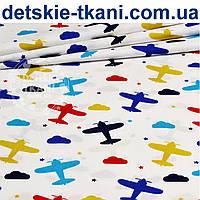 Ткань хлопковая с самолетами: синими, красными, голубыми и бежевыми (№866а)
