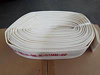 Шланг напірний, діаметр 50 мм, бухта 20 м {5909001010}, фото 1
