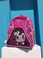 Школьный рюкзак для начальной школы