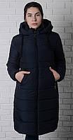 Пуховик женский зимний м-152 темно-синий