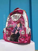Школьный рюкзак CLASS 6033