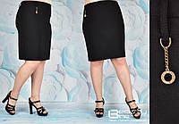Строгая юбка до колен ( р 40-56 ) 40