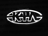 Светящаяся эмблема KIA/КИА белая 5D
