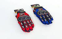 Мотоперчатки текстильные Biker MS - 4377 (протектор - усилен, р - р L - XL), черный, синий