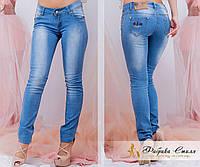 Обтягивающие летние женские джинсы