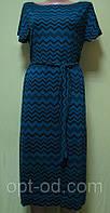 Платье женское длинное, фото 1
