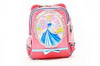 Рюкзак шкільний каркасний «Білосніжка» BB0315, фото 1