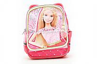 Рюкзак школьный каркасный «Барби стайл» BB0306, фото 1