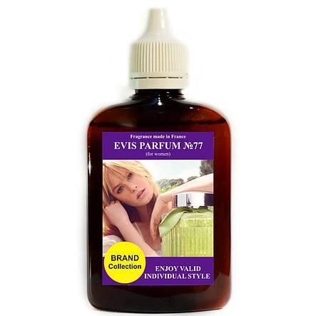Наливная парфюмерия №77 (тип запаха Chloe L`Eau) Реплика, фото 2