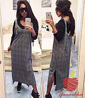 Женский оригинальный набор платье + сарафан