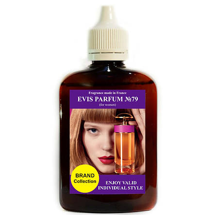Наливная парфюмерия №79 (тип запаха Prada Candy) Реплика, фото 2