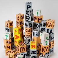 Кубики Зайцева и классические методы обучения чтению: в чем разница?