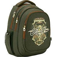 Рюкзак Kite K17-801L-4 801 Take'n'Go-4 школьный подростковый на два отдела 43см х 33см х 23см