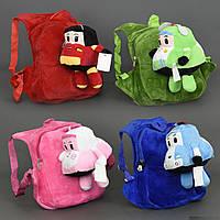 Рюкзак дошкольный детский с игрушкой 555-51 Робокар поли