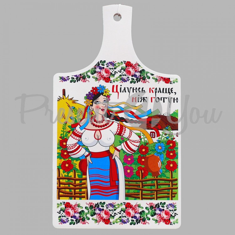 Доска для нарезки сувенирная «Целуюсь лучше чем готовлю», 32х18 см. (262-8017)