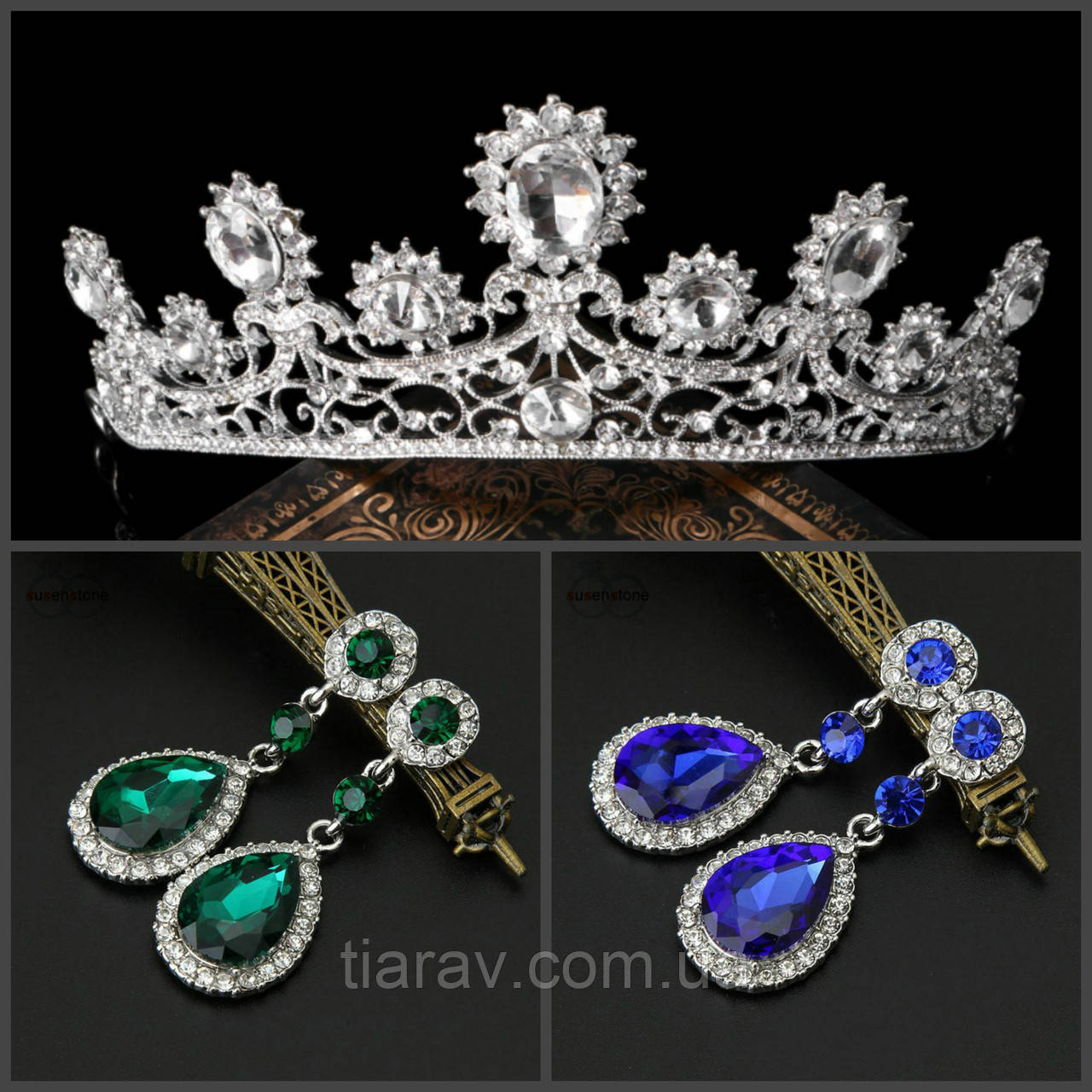 Корона и серьги РУБИНА СЕРЕБРО набор диадема свадебная бижутерия