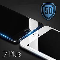 Захисне скло 5D Glass для iPhone 7 Plus / Екстремальна захист!