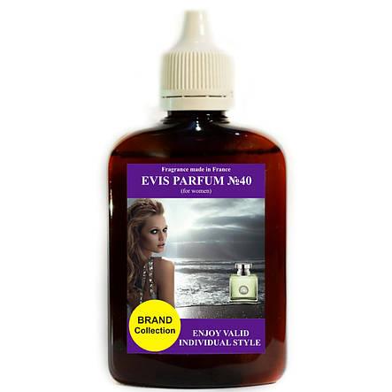 Наливная парфюмерия ТМ EVIS.  №40( тип запаха  Versense) Реплика, фото 2