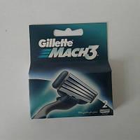 Кассеты мужские для бритья Gillette Mach 3 2 шт. (Жиллетт Мак 3 Оригинал)  , фото 1