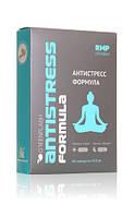 Antistress Formula - защита от стресса и отличное настроение