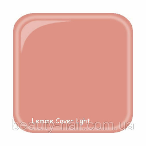 Гель для нарощування нігтів Lemme Cover light, 15 мл