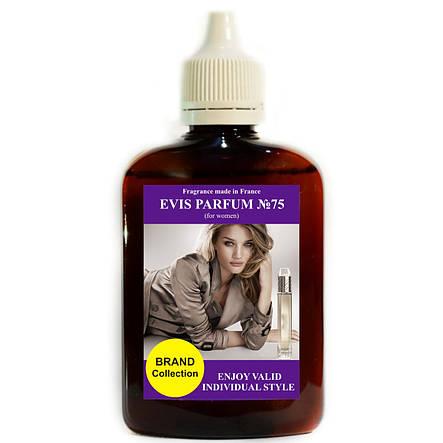 Наливная парфюмерия  №75 (тип запаха Body)., фото 2