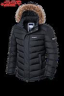 Зимняя мужская куртка Braggart Aggressive (р. 46-56) арт. 3582 46