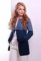 Трехцветный женский вязаный кардиган на одну пуговицу св.джинс-джинс-т.синий