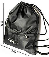 Рюкзак школьный туристический спортивный черный 40х35х10см
