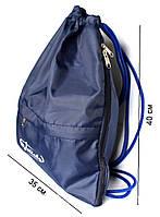 Рюкзак школьный туристический спортивный синий 40х35х10см